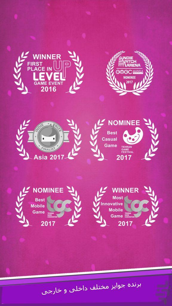 جوایز بازی لایو تی وی